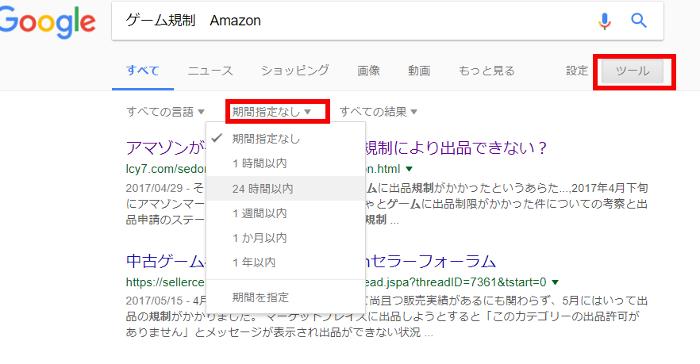 検索画像1